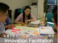 Innovation Facilitation