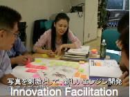 Innovation Facilitation